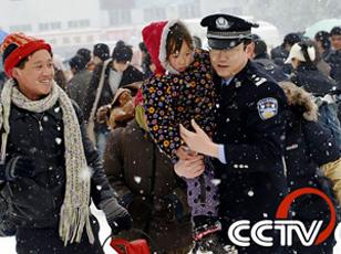 爱在中国涌动